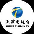 天津电视台